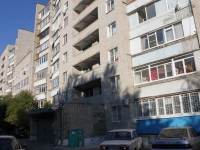 Anapa, Chekhov st, house 4. Apartment house