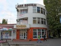 Анапа, улица Чехова, дом 6А. магазин