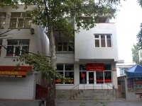 Anapa, Chekhov st, house 6. Apartment house with a store on the ground-floor