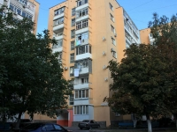 Anapa, st Chekhov, house 45. Apartment house