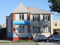Anapa, office building Анапагазсервис, Chekhov st, house 49