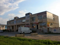 Anapa, st Chekhov, house 62. multi-purpose building