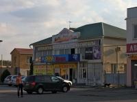 Анапа, улица Чехова, дом 64Д. магазин