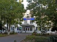 Anapa, university Сочинский государственный университет. Филиал в г. Анапе, Chekhov st, house 69