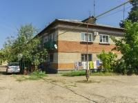 Хадыженск, улица 50 лет ВЛКСМ, дом 6. многоквартирный дом