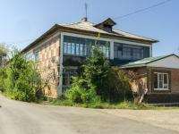 Хадыженск, улица 50 лет ВЛКСМ, дом 8. многоквартирный дом
