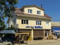 Хадыженск, улица Аэродромная, дом 1А. бытовой сервис (услуги)