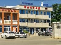 Хадыженск, улица Аэродромная, дом 26. банк