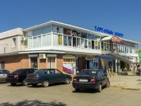Хадыженск, улица Ленина, дом 36. торговый центр