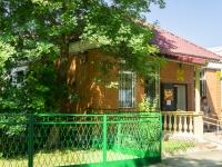 Хадыженск, улица Ленина, дом 38. магазин
