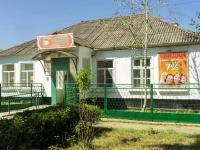 Хадыженск, улица Ленина, дом 40. магазин
