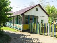 Хадыженск, улица Ленина, дом 48. детский сад №2