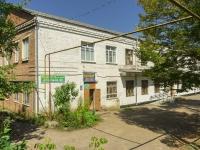 Хадыженск, улица Ленина, дом 54. центр занятости населения