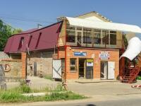 Хадыженск, улица Ленина, дом 66. магазин