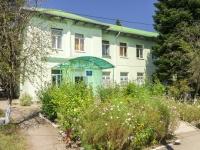 Хадыженск, улица Ленина, дом 70. больница