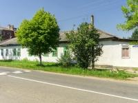 Хадыженск, улица Ленина, дом 84. многоквартирный дом