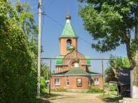 Хадыженск, улица Ленина. храм Святого Георгия Победоносца