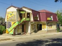 Хадыженск, улица Первомайская, дом 113А. магазин
