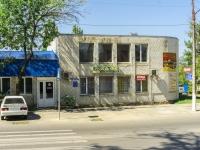 Хадыженск, улица Первомайская, дом 113Б. многофункциональное здание