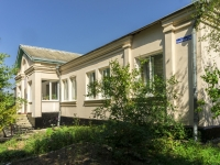 Хадыженск, улица Первомайская, дом 134. художественная школа