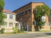 Хадыженск, Первомайская ул, дом 136