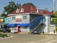 Хадыженск, улица Первомайская, дом 154. магазин