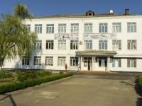 Хадыженск, Промысловая ул, дом 18