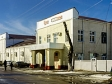 Фото Cultural and entertainment facilities, sports facilities Belorechensk