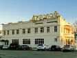 Фото Commercial buildings Belorechensk
