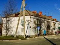 Белореченск, улица 40 Лет Октября, дом 75. многоквартирный дом
