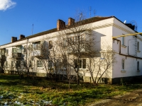 Белореченск, улица 40 Лет Октября, дом 77. многоквартирный дом