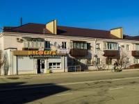 Белореченск, улица 40 Лет Октября, дом 79. многоквартирный дом