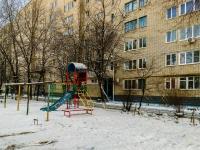 Белореченск, 40 Лет Октября ул, дом 45