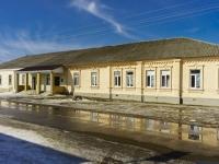 Белореченск, улица 40 Лет Октября, дом 27. многофункциональное здание