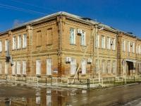Белореченск, улица 40 Лет Октября, дом 29. школа №24