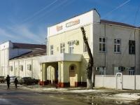 Белореченск, улица 40 Лет Октября, дом 33. библиотека