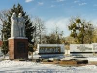 Белореченск, улица 40 Лет Октября. мемориальный комплекс Вечный огонь