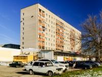 Белореченск, улица Железнодорожная, дом 127. многоквартирный дом