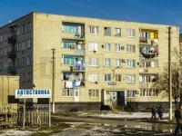 Белореченск, улица Интернациональная, дом 4 к.1. многоквартирный дом