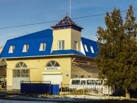 Белореченск, улица Интернациональная, дом 4В. многофункциональное здание
