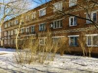 Белореченск, Интернациональная ул, дом 6