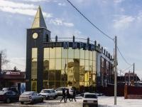 Белореченск, улица Интернациональная, дом 9А. офисное здание