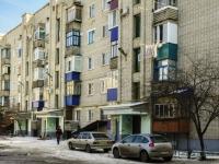 Белореченск, Интернациональная ул, дом 10