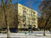 Белореченск, улица Интернациональная, дом 12 к.3. многоквартирный дом