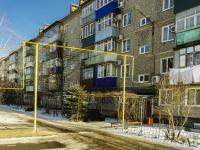 Белореченск, Интернациональная ул, дом 14