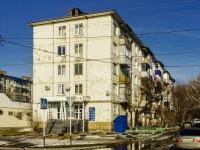 Белореченск, улица Интернациональная, дом 16. многоквартирный дом