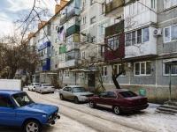 Белореченск, Интернациональная ул, дом 20