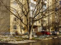 Белореченск, Интернациональная ул, дом 26