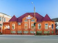 """Белореченск, улица Кирова, дом 2. кафе / бар """"Фламинго"""""""