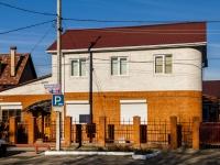 Белореченск, улица Кирова, дом 3. офисное здание